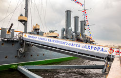 The legendary revolutionary cruiser Aurora at the place of etern Royalty Free Stock Photography