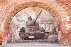 The legendary T-34 tank. Mosaic of old frontline photos. Royalty Free Stock Photography