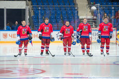 Legends of the Czech Ice Hockey Royalty Free Stock Images