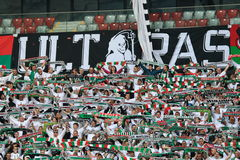 Legia Warsaw fans Royalty Free Stock Photos
