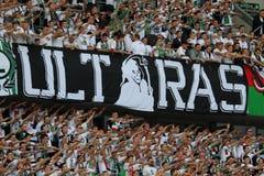 Legia Warsaw fans Stock Photography