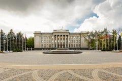 Legislative Assembly of Krasnodar region. Royalty Free Stock Photo