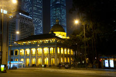 Legislative Council Building (Old Royalty Free Stock Photos