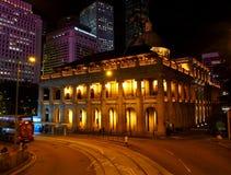 Legislative Council in Hong Kong. Legislative Council in Central Hong Kong Stock Photos