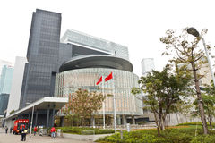 Legislative Council Complex Royalty Free Stock Images