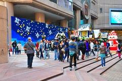Lego exhibition at times square, hong kong Royalty Free Stock Image