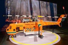 Lego Helicopter Stock Image