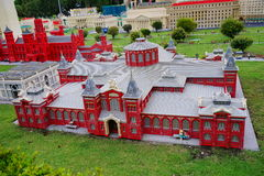 Free Lego Mini Castle Royalty Free Stock Photo - 64645405