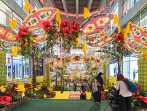 Lego promotion in Pavilion mall, Kuala Lumpur. KUALA LUMPUR - JUNE 16, 2017: The hall of Pavilion shopping mall is decorated for LETS GO Raya promotion of Lego Royalty Free Stock Photo