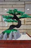 Lego sculptures on display at the Reiman Gardens at Iowa State University Stock Images