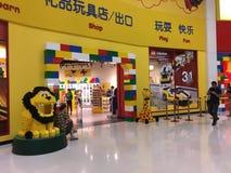 LEGOLAND Шанхай Стоковое Изображение RF