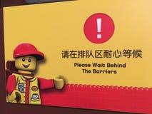 LEGOLAND Shanghai Stockfotos