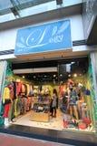 Legy shop in hong kong Royalty Free Stock Photography