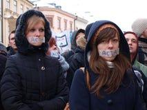 Lehnen Sie ACTA, Lublin, Polen ab Lizenzfreie Stockfotos