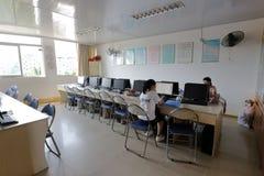 Lehrer ` s Büro der banzhong Mitteschule lizenzfreie stockbilder