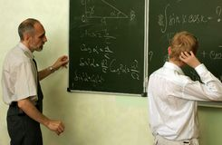 Lehrer und Schüler Lizenzfreies Stockbild