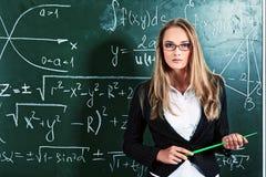 Lehrerhochschule Lizenzfreie Stockbilder