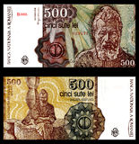 500 Lei  Old Romanian Bill Royalty Free Stock Photos