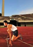 Leichtathletik 7 Stockfotografie