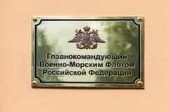 Leider van de Russische Marine Het teken op de Admiraliteit Stock Foto