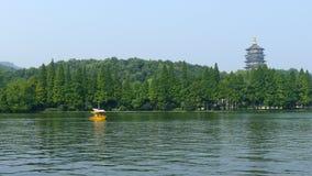 Leifeng Pagoda  in West Lake Royalty Free Stock Image