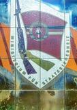 LEIPZIG NIEMCY, LIPIEC, - 18, 2016: Wejście znak przy Stasi Mus Obraz Royalty Free