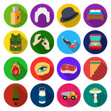 Leisure, cosmetology, army and other web icon in flat style.forest, picnic, business icons in set collection. Stock Photography