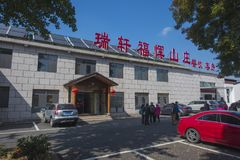 Wuxi yixing country hotel Royalty Free Stock Image