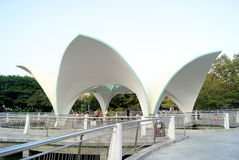 The leisure pavilion, xinan park in shenzhen Royalty Free Stock Photos
