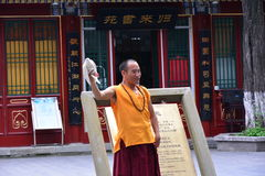 A leisurely monk Stock Photography