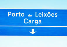 Leixões docks signs plate Royalty Free Stock Photos