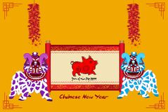 Lejondans och kinesiskt nytt år med den snirkelbanret och firecrackeren royaltyfri illustrationer