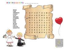 Lek för barn Royaltyfri Foto