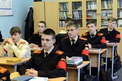 Lekcja w kadetów korpusach policja Zdjęcia Stock