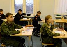 Lekcja w kadetów korpusach policja Zdjęcie Stock