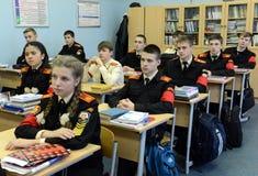 Lekcja w kadetów korpusach policja Obraz Royalty Free