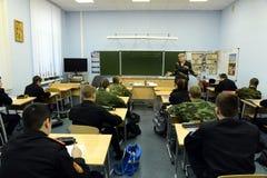 Lekcja w kadetów korpusach policja Zdjęcie Royalty Free