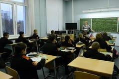 Lekcja w kadetów korpusach policja Fotografia Stock