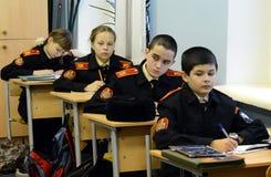 Lekcja w kadetów korpusach policja Obraz Stock