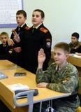 Lekcja w kadetów korpusach policja Obrazy Stock