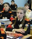 Lekcja w kadetów korpusach policja Obrazy Royalty Free