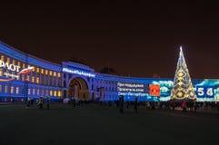 Lekki przedstawienie na pałac kwadracie Obrazy Royalty Free