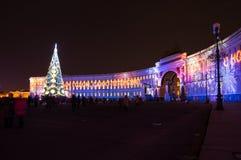 Lekki przedstawienie na pałac kwadracie Fotografia Stock