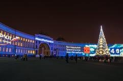 Lekki przedstawienie na pałac kwadracie Zdjęcie Royalty Free