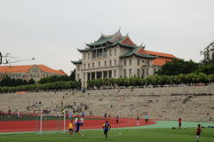 Lekplatsen av det Xiamen universitetet Arkivbild