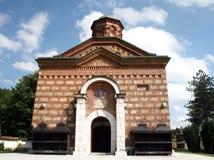Lelic Monastery Royalty Free Stock Photos