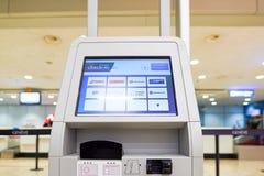 Lemański lotnisko międzynarodowe Obrazy Stock