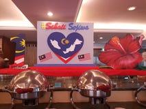 Lema Sehati Sejiwa del Día de la Independencia de Malasia foto de archivo libre de regalías