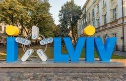 LEMBERG, UKRAINE - 12. SEPTEMBER 2016: Lemberg-Stadt und buntes Stadt-Symbol Lizenzfreie Stockbilder
