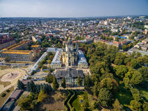 LEMBERG, UKRAINE - 12. SEPTEMBER 2016: St George ' s-Kathedrale Kathedrale des griechischen Katholischen des 18. Jahrhundert Lizenzfreie Stockbilder
